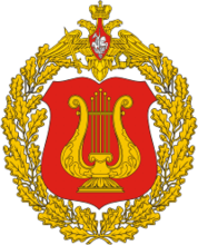 Band service of the army of the RF.png
