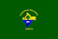 Bandera Región Loreto.png