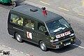 Bangladesh Army Mitsubishi L300 ambulance (29135609785).jpg
