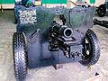Bangladesh Military Museum - 3.7 inch howitzer (03).jpg