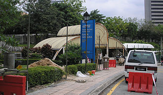 Bank Negara Komuter station - One of the two entrance of Bank Negara halt (March 2007) before a major reconstruction of the stop beginning April 2007.