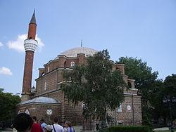 Изглед от Баня баши джамия в София