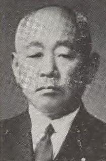 Rihachirō Banzai Japanese general and politician