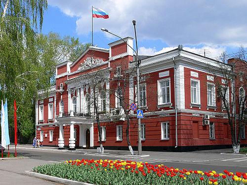 Телефонный Справочник 2009 Города Рубцовска.Rar