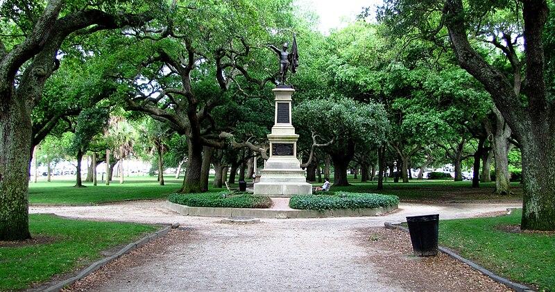 יעדים רומנטיים - פארק טרי, פסל