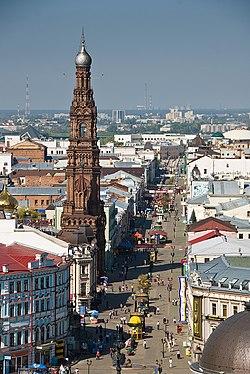 Улица Баумана, г.Казань