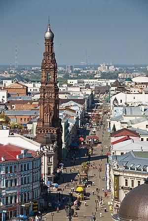 Baumana Street Kazan Russia 2009 sept 06