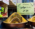 Bazaar de Vakil, Shiraz, Irán, 2016-09-24, DD 56.jpg