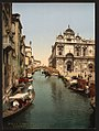 Before St. Mark's and public hospital, Venice, Italy LOC 4754560547.jpg