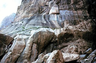 Behistun Inscription - The route up to the inscription