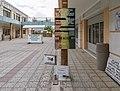 Belize City, Bus Station - panoramio.jpg