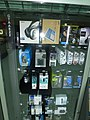 Best Buy vending machine, airport 2013 12 07.JPG - panoramio.jpg