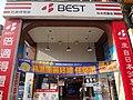 Best Denki Taipei Xinyi Store 20130916.jpg