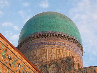Bibi-Khanym Mosque - The cupola of the main chamber is 40 m high.