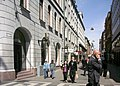 Biblioteksgatan 2008.jpg