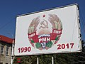 Billboard Commemorating 1990-2017 Independence - Tiraspol - Transnistria (36032671973).jpg