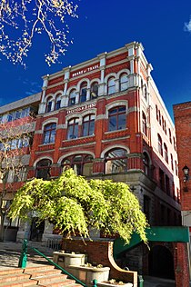 Board of Trade Victoria British Columbia.jpg