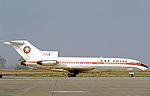 Boeing 727-116 CC-CAG LAN Pudahuel 22.04.72 edited-3.jpg