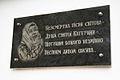 Bogdanivka Jagotyn (Bilokur) 0085.JPG