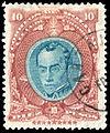 Bolivar 1882 Sc36 cartagena.jpg
