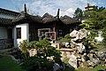 Bonsai Garden in Chinese Garden Singapore.jpg