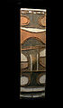 Bouclier polychromé Ngbaka-Musée royal de l'Afrique centrale.jpg