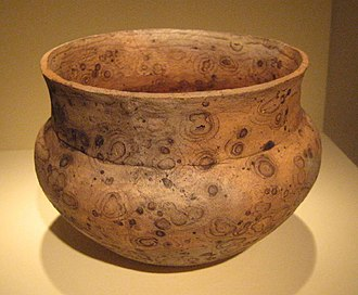 Kongo people - Kongo bowl in the National Museum of African Art, Washington, DC