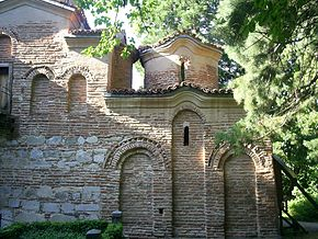 Boyana Church.jpg