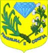 Brasão de Tenente Ananias (RN).PNG