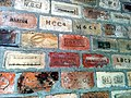 Brickworks wall, Beamish Museum, 26 January 2014.jpg