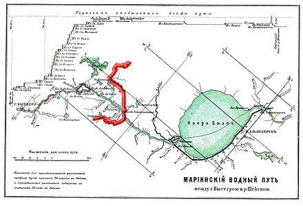 Участок Мариинского пути между