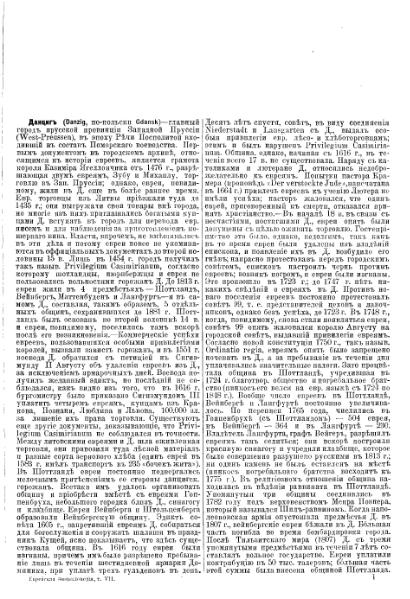 Soubor:Brockhaus and Efron Jewish Encyclopedia 07.djvu