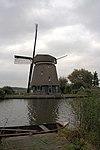 foto van Molen D / Oosterdel