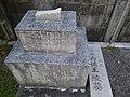 Broken stele of Sho Toku's Mausoleum Remains.JPG