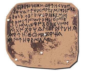 Celtiberian script - Image: Bronce luzaga