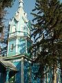 Bubnivka Church 4 Ukraine.JPG