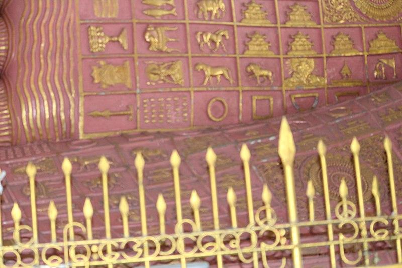 File:Buddha Footprint (3).jpg