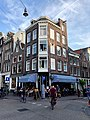 Buiten Brouwersstraat, Haarlemmerbuurt, Amsterdam, Noord-Holland, Nederland (48720045351).jpg
