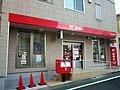 Bunkyo Suido Post office.jpg