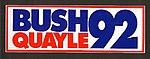 Bush-quayle-92.jpg