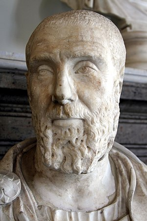 Pupienus and Balbinus - Bust of Pupienus