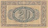 CHF20 2 back horizontal.jpg
