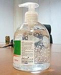 COVID-19 au Bénin flacons de gel hydroalcoolique sur une table1.jpg