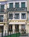 Cafe Ancora d'Ouro (Porto).JPG