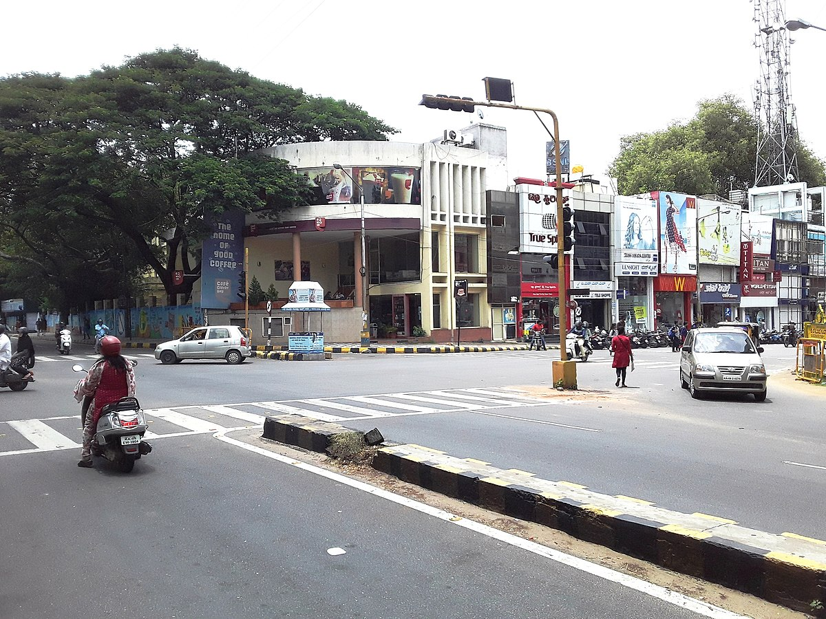 File:Cafe Coffee Day, Devaraj Urs Road, Mysore City.jpg ...