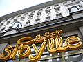 Cafe Sibylle.jpg