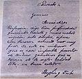 Carta de comunicación del descubrimiento de petróleo en Comodoro Rivadavia.JPG