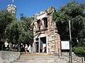 Casa C. Colombo I.JPG