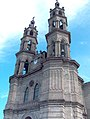 Catedral Tepic - panoramio.jpg