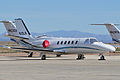 Cessna Citation II-SP 'N10LR' (13999745965).jpg